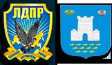 ЛДПР Алушта